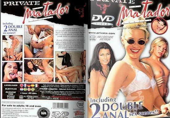 порно матадор 3 двойной анал