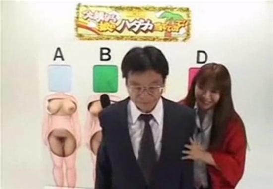 японское инцест шоу отец мать дочь