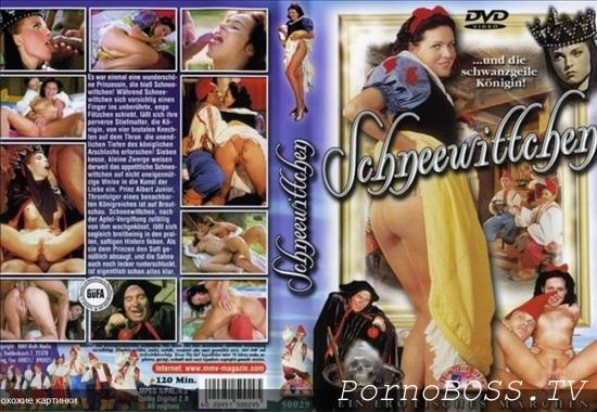 Порно фильмы темная королева смотреть онлайн фото 275-62