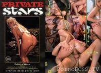 Популярные Порно Звёзды Private (Полнометражная Подборка)