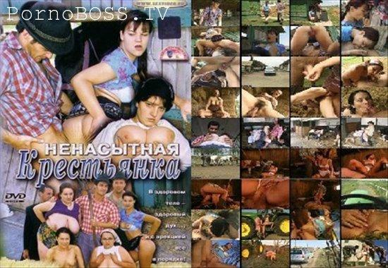 Ненасытная крестьянка порно фото 7-913