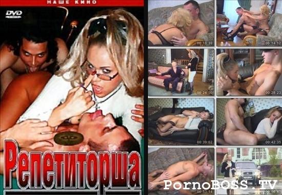 Онлайн порно с русской репетиторшей фото 778-910