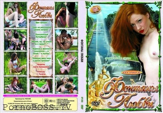 Художественный русский порнографический фильм фото 105-627