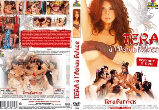 фильм онлайн порно азиатская бесплатно