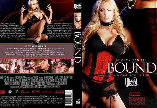 хороший эротический порно фильм молодеж