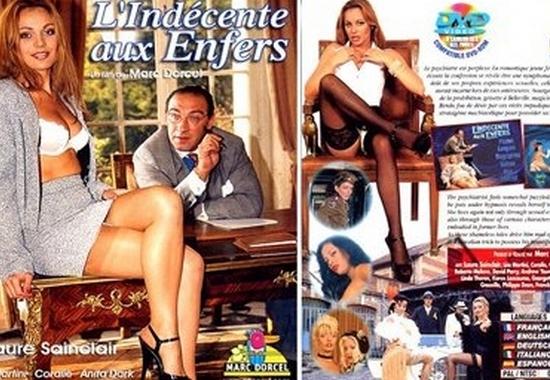 Порно фильмы Марка Дорселя онлайн » Страница 3